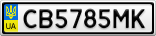 Номерной знак - CB5785MK