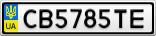 Номерной знак - CB5785TE