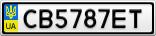 Номерной знак - CB5787ET