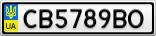 Номерной знак - CB5789BO