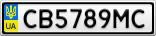 Номерной знак - CB5789MC