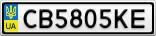 Номерной знак - CB5805KE