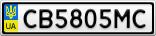 Номерной знак - CB5805MC