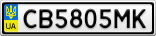 Номерной знак - CB5805MK
