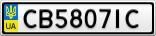 Номерной знак - CB5807IC