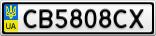 Номерной знак - CB5808CX