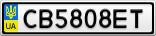 Номерной знак - CB5808ET
