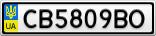 Номерной знак - CB5809BO