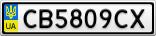 Номерной знак - CB5809CX