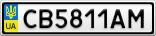 Номерной знак - CB5811AM
