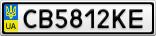 Номерной знак - CB5812KE