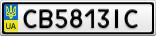 Номерной знак - CB5813IC