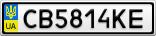 Номерной знак - CB5814KE