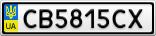 Номерной знак - CB5815CX