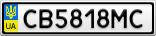 Номерной знак - CB5818MC