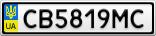 Номерной знак - CB5819MC