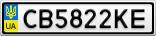 Номерной знак - CB5822KE