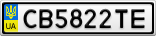 Номерной знак - CB5822TE