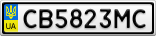 Номерной знак - CB5823MC