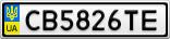 Номерной знак - CB5826TE