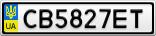 Номерной знак - CB5827ET