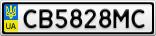 Номерной знак - CB5828MC