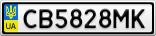 Номерной знак - CB5828MK