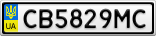 Номерной знак - CB5829MC
