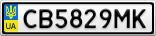 Номерной знак - CB5829MK