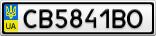 Номерной знак - CB5841BO