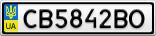Номерной знак - CB5842BO
