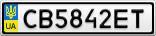 Номерной знак - CB5842ET