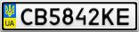 Номерной знак - CB5842KE