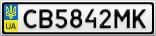 Номерной знак - CB5842MK