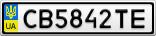 Номерной знак - CB5842TE