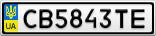 Номерной знак - CB5843TE