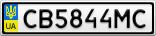 Номерной знак - CB5844MC
