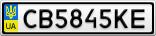 Номерной знак - CB5845KE