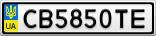 Номерной знак - CB5850TE