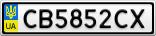 Номерной знак - CB5852CX