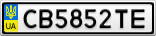 Номерной знак - CB5852TE