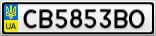 Номерной знак - CB5853BO
