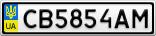 Номерной знак - CB5854AM