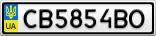 Номерной знак - CB5854BO