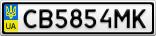Номерной знак - CB5854MK
