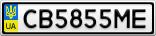 Номерной знак - CB5855ME