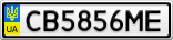 Номерной знак - CB5856ME