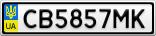 Номерной знак - CB5857MK