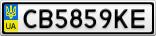 Номерной знак - CB5859KE