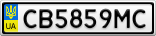 Номерной знак - CB5859MC